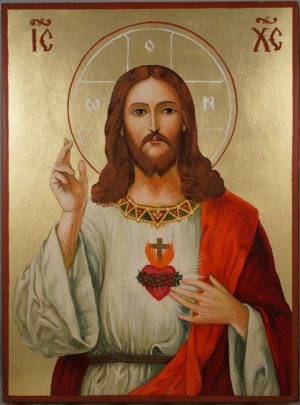 Jesus Christ Sacred Heart cm Hand Painted Roman Catholic Icon