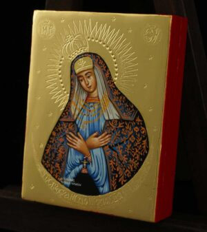 Our Lady of the Gate of Dawn Icon polished gold miniature Orthodox