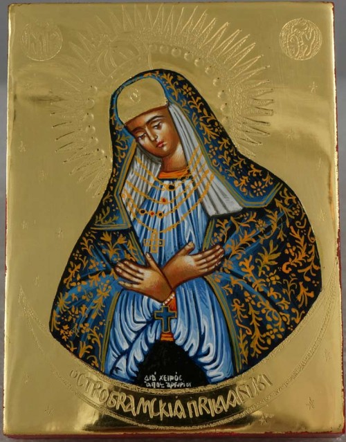 Our Lady of the Gate of Dawn polished gold miniature Hand Painted Catholic Icon