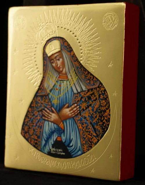 Our Lady of the Gate of Dawn polished gold miniature Hand Painted Icon