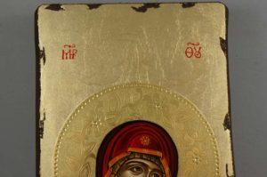 Panagia Kardiotissa polished gold halos Greek Hand Painted Icon
