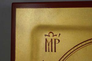 Panagia Paramythia Hand Painted Greek Orthodox Byzantine Icon on Wood