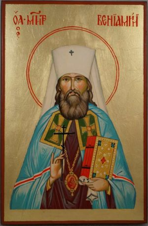 Saint Benjamin of Petrograd Hand Painted Orthodox Icon