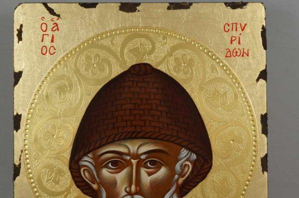 Saint Spyridon polished gold halo Hand Painted Greek Icon