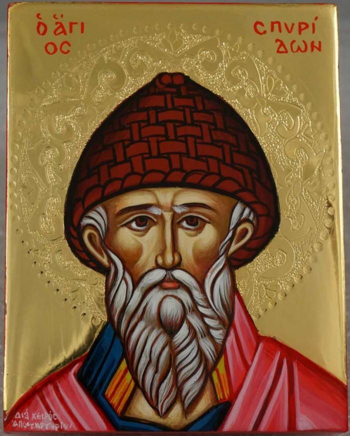 Saint Spyridon polished gold miniature Hand Painted Greek Orthodox Icon