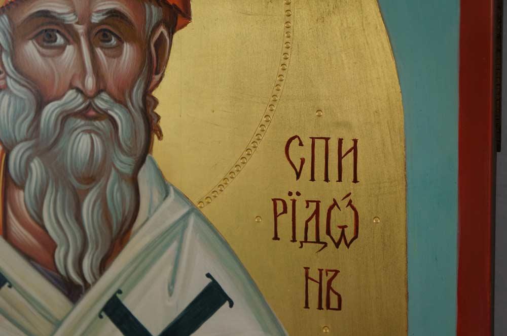 St Spyridon of Trimythous the Wonderworker Hand Painted Byzantine Orthodox Icon