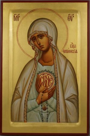 Our Lady of Fatima Hand Painted Roman Catholic Orthodox Icon on Wood