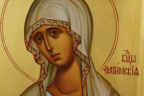 Our Lady of Fatima Hand Painted Roman Catholic Orthodox Icon on Wood