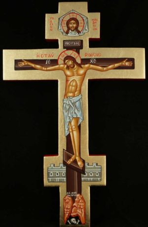 Hand Painted Crucifix Byzantine Orthodox Wall Cross