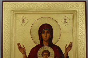 Our Lady of the Sign Icon Theotokos Oranta Hand Painted Orthodox Icon