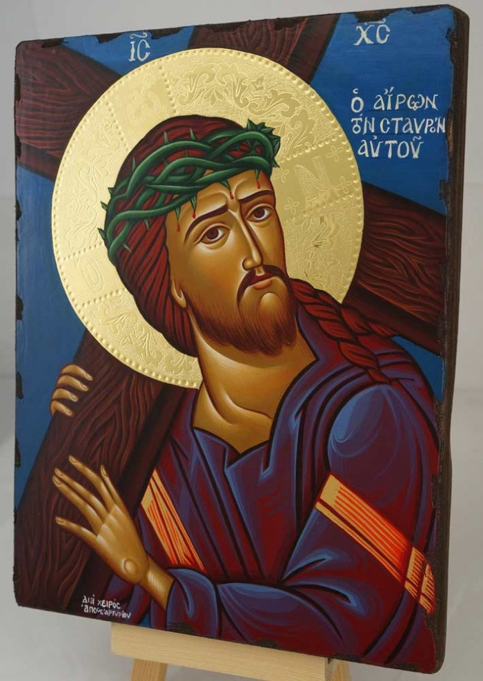 Christ Carrying the Cross Hand Painted Icon Greek Orthodox Icon polished gold halo
