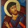 Christ Carrying the Cross polished gold halo Icon Orthodox