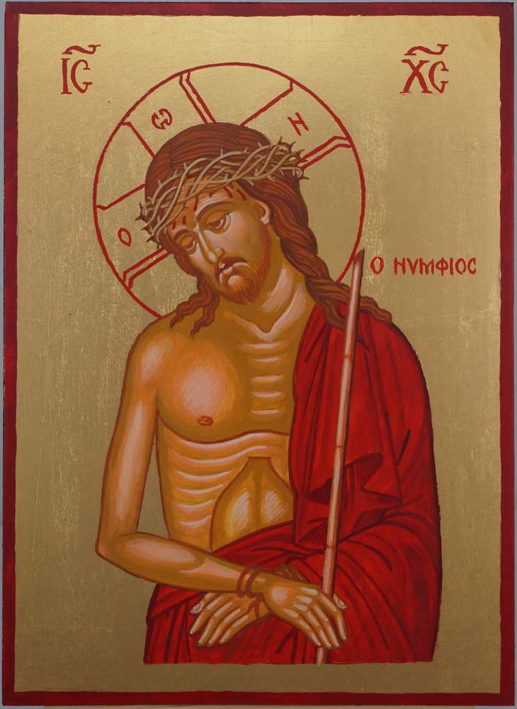 Christ the Bridegroom Hand Painted Orthodox Icon on Wood Crown of Thorns