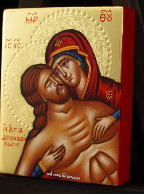 Descent from the Cross Fragment Hand Painted Orthodox Icon polished gold miniature