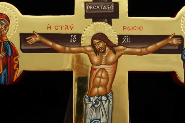 Hand Painted Wall Crucifix Cross Icon Byzantine Orthodox Polished Gold