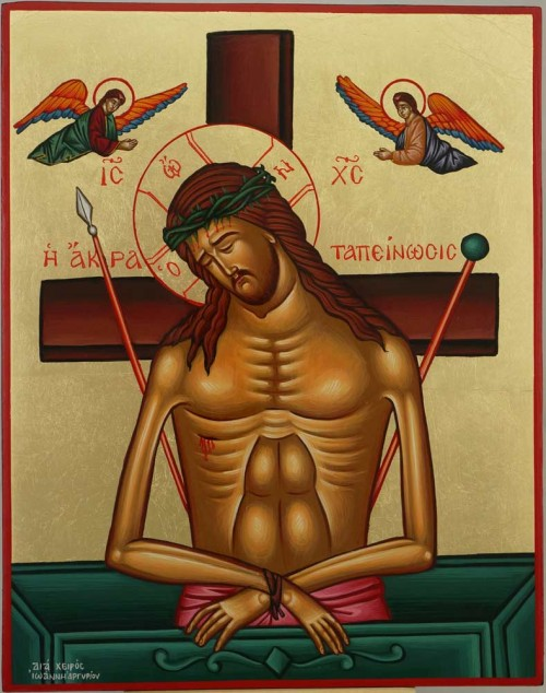 Jesus Christ Extreme Humility Hand Painted Greek Orthodox Icon
