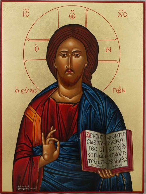 Jesus Christ Pantocrator Open Book Hand Painted Greek Icon Byzantine Orthodox Large
