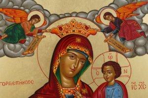 Panagia Gorgoepikoos Hand Painted Icon Greek Orthodox Byzantine Quick to Hear Large