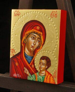 Panagia Portaitissa polished gold miniature Icon Hand Painted Greek Orthodox