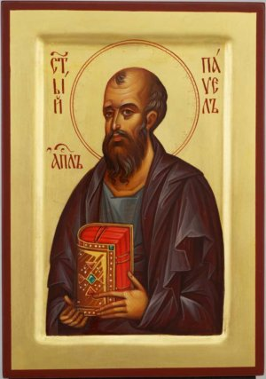 Saint Paul the Apostle Icon Hand Painted Byzantine Orthodox
