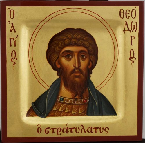Saint Theodore Stratelates miniature Hand Painted Icon Byzantine Orthodox