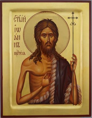 St John the Baptist polished gold halo Hand Painted Icon Byzantine Orthodox