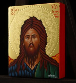 St John the Baptist polished gold miniature Icon Hand Painted Byzantine Orthodox