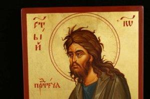 St John the Forerunner Hand Painted Orthodox Icon Baptism Gift