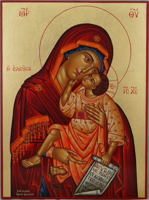 Theotokos Sweet Kissing Hand Painted Icon Byzantine Orthodox Greek Large