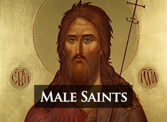 Male Saints Icons
