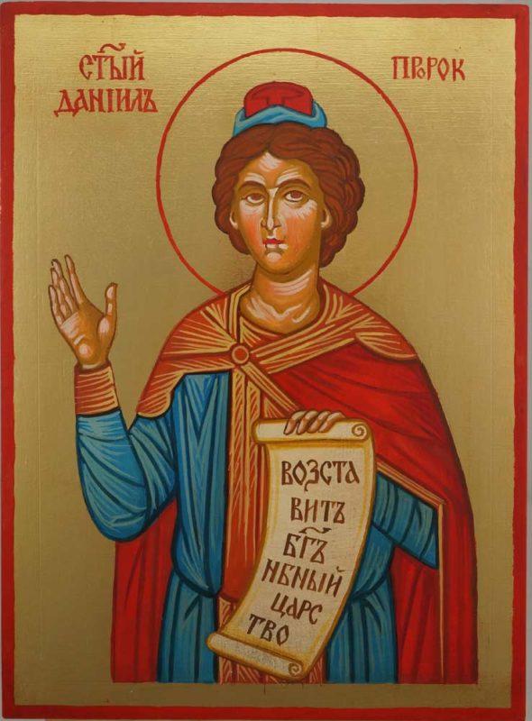 Holy Prophet Daniel Hand Painted Byzantine Orthodox Icon on Wood