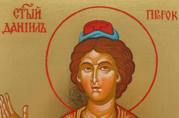 Holy Prophet Daniel Hand Painted Byzantine Orthodox Icon on Wood