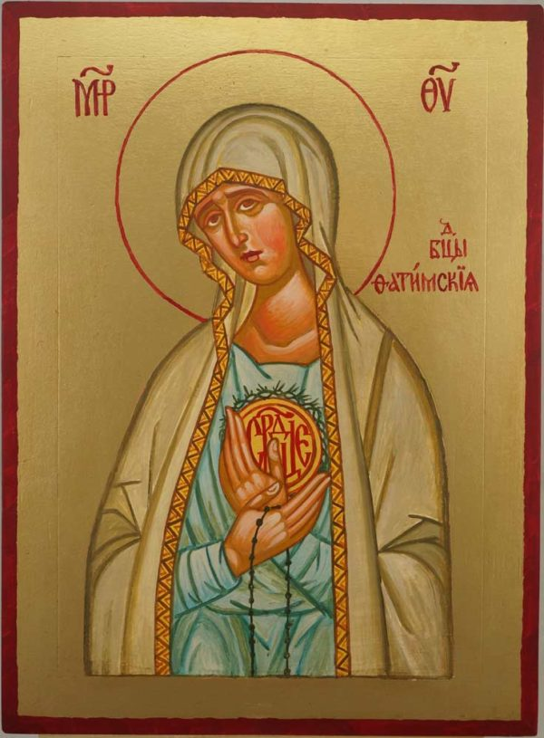 Our Lady of Fatima Hand Painted Roman Catholic Icon on Wood