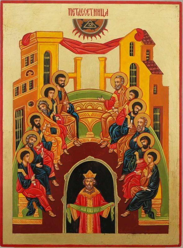 Pentecost Hand Painted Byzantine Icon Orthodox on Wood