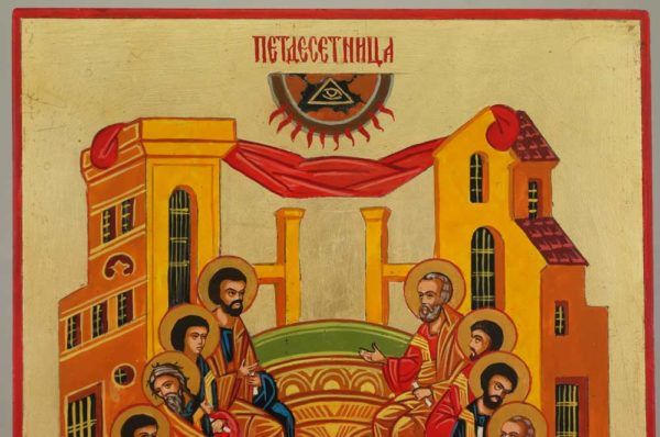 Pentecost Hand Painted Byzantine Icon Orthodox on Wood
