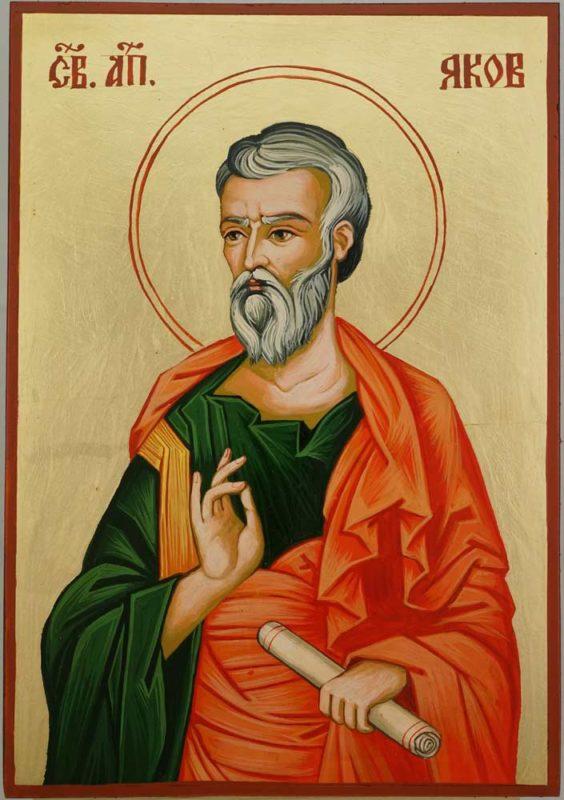 Saint James the Apostle Hand Painted Byzantine Orthodox Icon on Wood