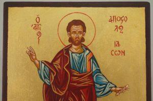 Saint Jason the Apostle Hand Painted Byzantine Orthodox Icon on Wood