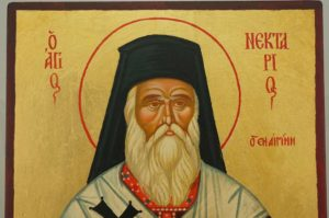 Saint Nectarios of Aegina Hand Painted Greek Orthodox Icon on Wood