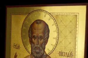 Saint Nicholas hand engraved Hand Painted Orthodox Icon Polished Gold Leaf