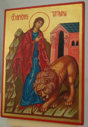 Saint Tatiana the Martyr Hand Painted Orthodox Icon Lion
