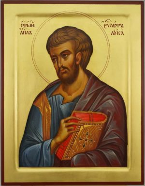 St Luke the Evangelist raised border Hand Painted Byzantine Orthodox Icon