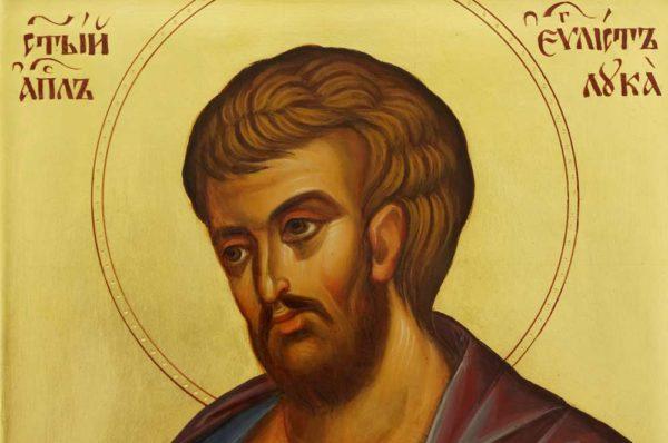 St Luke the Evangelist raised border Hand Painted Byzantine Orthodox Icon