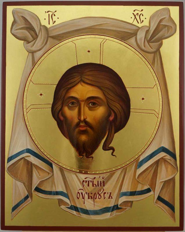 The Holy Face Ubrus Mandylion Hand Painted Byzantine Icon Polished Gold Leaf