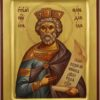 Holy Prophet King David Hand Painted Byzantine Orthodox Icon on Wood