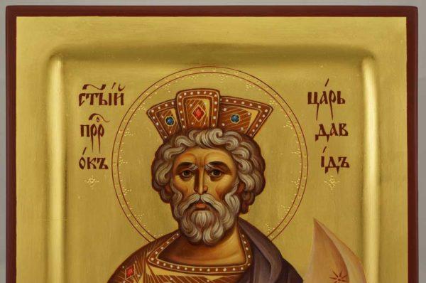 Holy Prophet King David Hand Painted Byzantine Orthodox Icon on Wood