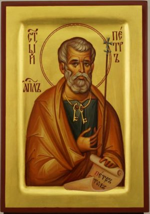 Saint Peter the Apostle Hand Painted Byzantine Orthodox Icon on Wood