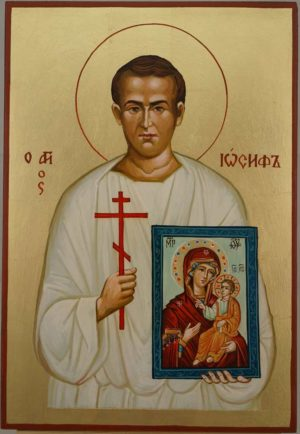 Br. Jose Joseph Munoz Cortes Hand Painted Orthodox Icon