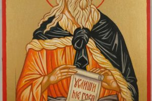 Prophet Elijah Hand Painted Byzantine Icon on Wood