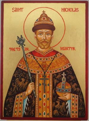 Tsar Martyr Nicholas of Russia Hand Painted Orthodox Icon