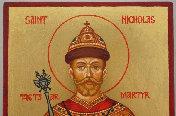 Tsar Martyr Nicholas of Russia Hand Painted Orthodox Icon